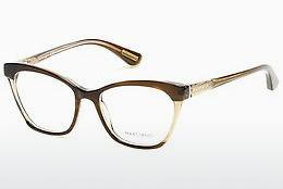Brille Guess by Marciano GM0287 047 - Braun, Bright