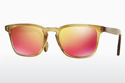Sonnenbrille Paul Smith SHAWBURY (PM8239SU 14636Q) - Braun