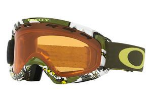 Oakley OO7048 704809 PERSIMMONSHADY TREES ARMY GREEN
