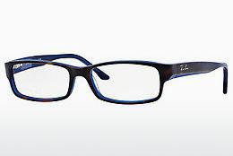 ray ban brille mit carbon bügel