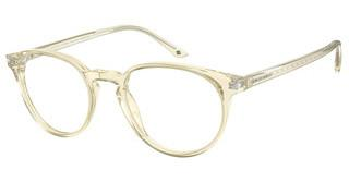 Giorgio Armani AR7176 5892 LIGHT BROWN
