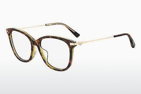 Brille Moschino MOS579/F HJV