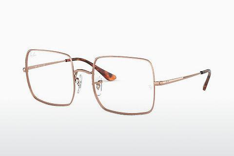 Brille Ray-Ban Square (RX1971V 2943)