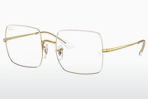 Brille Ray-Ban SQUARE (RX1971V 3104)