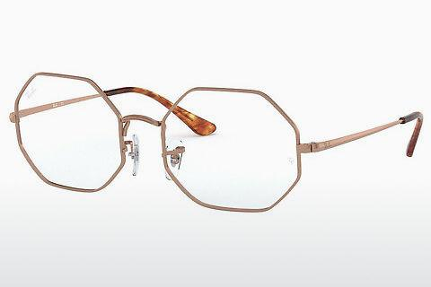 Brille Ray-Ban RX1972V 2943