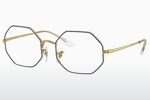 Brille Ray-Ban RX1972V 3105