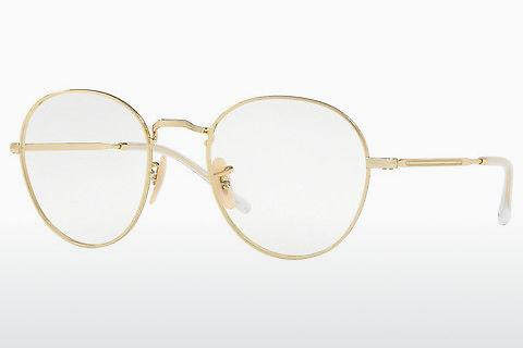 Brille Ray-Ban Round Metal Ii (RX3582V 2500)
