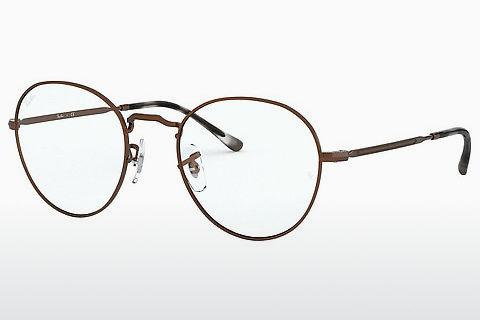 Brille Ray-Ban ROUND METAL II (RX3582V 3074)