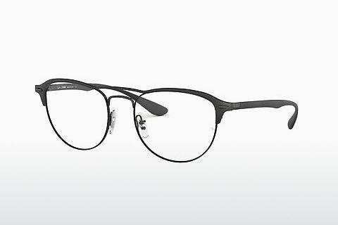 Brille Ray-Ban RX3596V 2995