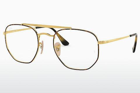 Brille Ray-Ban The Marshal (RX3648V 2945)