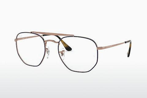 Brille Ray-Ban The Marshal (RX3648V 2975)