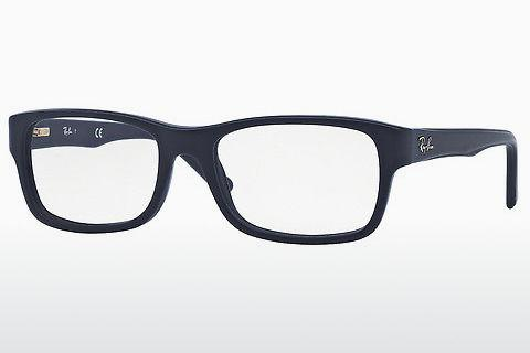 Brille Ray-Ban RX5268 5583