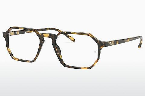 Brille Ray-Ban RX5370 5879