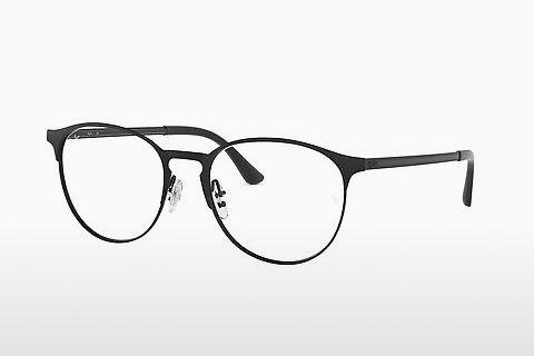 Brille Ray-Ban RX6375 2944