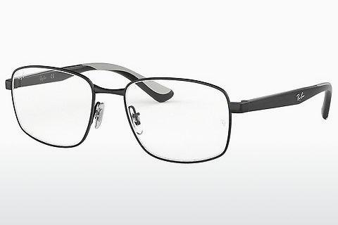 Brille Ray-Ban RX6423 2509
