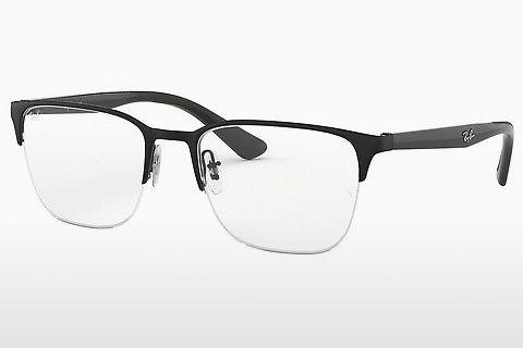 Brille Ray-Ban RX6428 2995