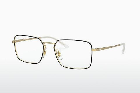 Brille Ray-Ban RX6440 3051