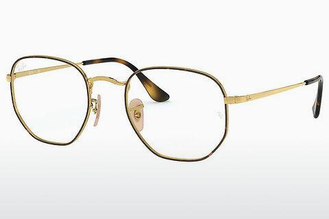 Brille Ray-Ban RX6448 2945
