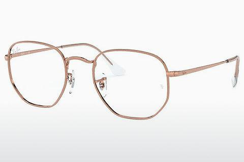 Brille Ray-Ban RX6448 3094