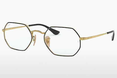Brille Ray-Ban RX6456 2991