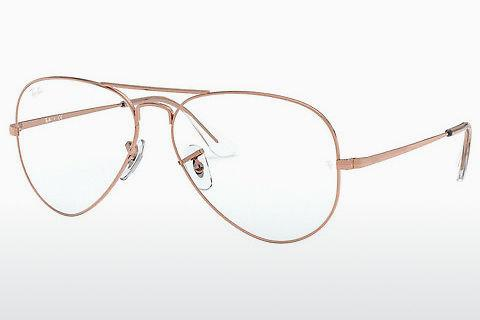 Brille Ray-Ban AVIATOR (RX6489 3094)