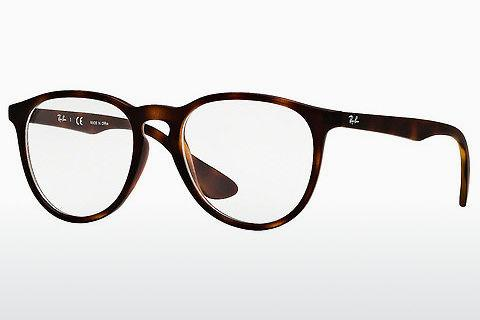 Brille Ray-Ban RX7046 5365