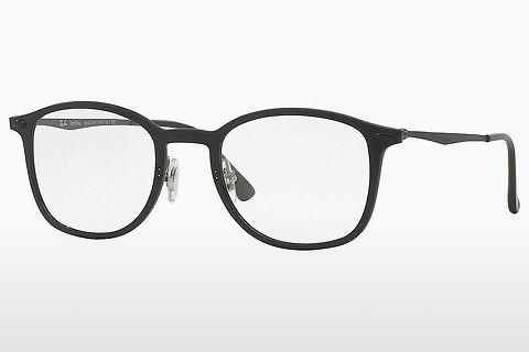 Brille Ray-Ban RX7051 2077