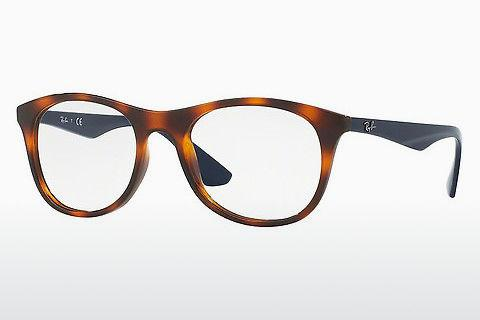 Brille Ray-Ban RX7085 5585