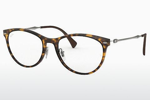 Brille Ray-Ban RX7160 5865