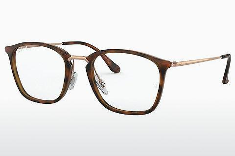 Brille Ray-Ban RX7164 5687