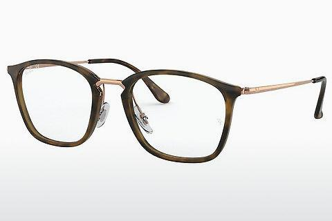 Brille Ray-Ban RX7164 5881