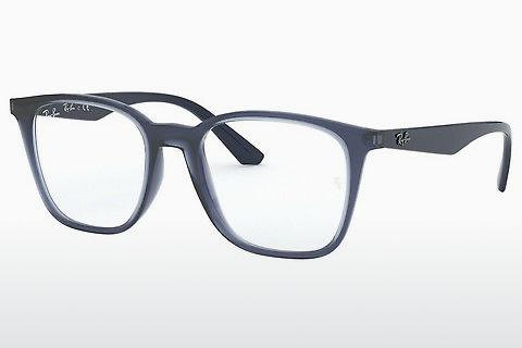 Brille Ray-Ban RX7177 5995