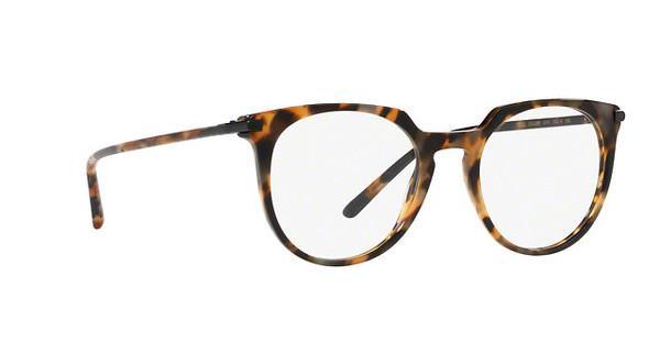 DOLCE & GABBANA Dolce & Gabbana Herren Brille » DG5031«, schwarz, 2525 - schwarz