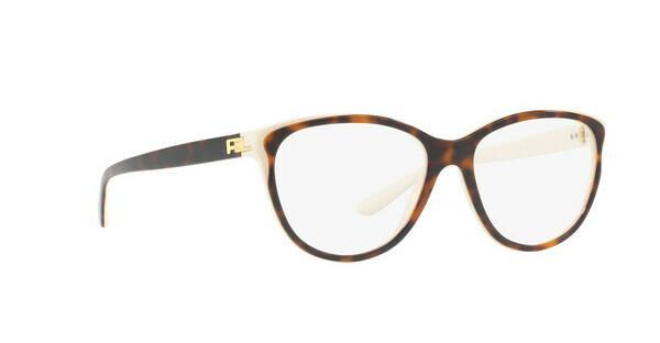 Ralph Lauren Damen Brille » RL6161«, weiß, 5451 - weiß