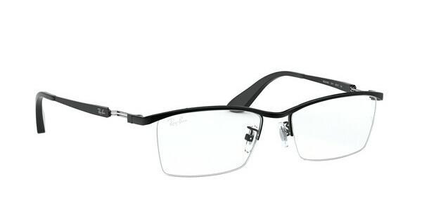 RAY BAN RAY-BAN Herren Brille » RX8746D«, schwarz, 1074 - schwarz