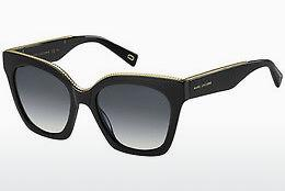 MARC JACOBS Marc Jacobs Herren Sonnenbrille » MARC 184/S«, braun, LWP/HA - braun/braun
