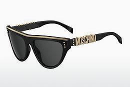 Moschino Damen Sonnenbrille » MOS001/S«, blau, PJP/IR - blau/grau