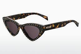 Moschino Sonnenbrille » MOS004/S«, schwarz, BSC/DC - schwarz/weiß