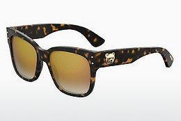 Moschino Damen Sonnenbrille » MOS001/S«, braun, 086/IR - braun/grau