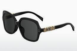 Moschino Damen Sonnenbrille » MOS012/S«, gelb, SCL/IR - gelb/grau