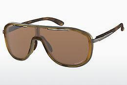 Sonnenbrille Oakley OUTPACE (OO4133 413304)