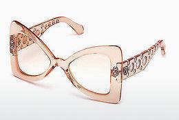 roberto cavalli Roberto Cavalli Damen Sonnenbrille » RC1055«, rosa, 72T - rosa/rot