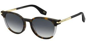 MARC JACOBS Marc Jacobs Sonnenbrille » MARC 294/S«, rot, EED/TH - rot/ orange