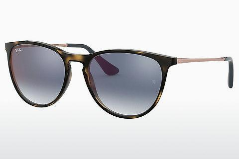 Sonnenbrille Ray-Ban Junior RJ9060S 7046X0