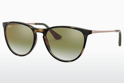 Sonnenbrille Ray-Ban Junior RJ9060S 7048W0