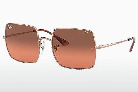 Sonnenbrille Ray-Ban SQUARE (RB1971 9151AA)