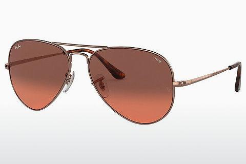 Sonnenbrille Ray-Ban Aviator Metal Ii (RB3689 9151AA)