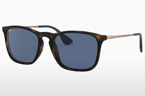 Sonnenbrille Ray-Ban CHRIS (RB4187 639080)