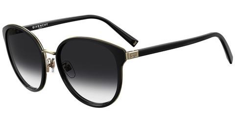 Sonnenbrille Givenchy GV 7161/G/S 2M2/9O