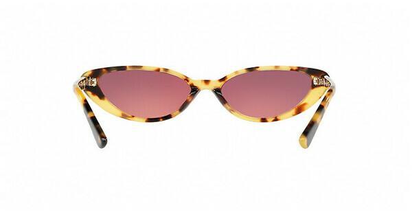 VOGUE Vogue Damen Sonnenbrille » VO5237S«, braun, 260520 - braun/ lila